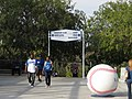 Entrance, Dodger Stadium, Los Angeles, California (14514457911).jpg