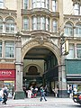 Entrance to Cardiff Central Market - geograph.org.uk - 947840.jpg