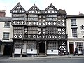 Entrance to the Feathers Hotel, Ludlow - geograph.org.uk - 1749002.jpg