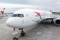 Erstflug Chicago - Inaugural Flight Chicago (8967186691).jpg