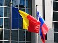 European Flags (4627256510).jpg