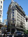 Ex Palacio Italia América.JPG