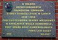 Exaltation of the Holy Cross church in Poznan (4).JPG