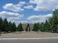 Executive Committee building in Khrustalnyi.jpg