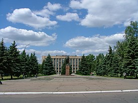 Executive Committee building in Khrustalnyi.jpg