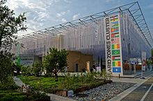 Expo 2015 Stand Enel : Expo 2015 pavilions wikipedia