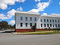 Exterior of the PMs office at Old Parliament House Oct 2012.JPG