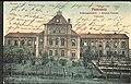 Fabrika svile Pančevo.jpg
