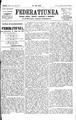 Federațiunea 1871-07-09, nr. 74.pdf