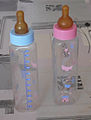 Feeding-bottle--01.jpg