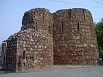 Kotla Ferozabad, or Feroz Shah Kotla (with the remaining walls, bastions and gateways and gardens, the old Mosque, and well and all other ruins buildings it contains.
