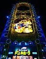 Ferriswheel (3346098805).jpg