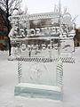 Festival du Voyageur ice sculpture for Red River College.jpg