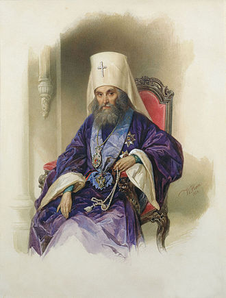 Russian interregnum of 1825 - Metropolitan (in 1823–1825 Archbishop) Filaret, author and keeper of the secret Manifest.