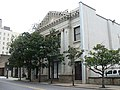First National Bank Building Mobile.jpg