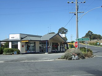 Fish Creek, Victoria - Image: Fish Creek service station Stevage