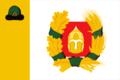 Flag of Novoderevensky rayon (Ryazan oblast).png