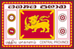 Flag of the Central Province (Sri Lanka).PNG