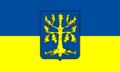 Flagge der Stadt Hagen.png