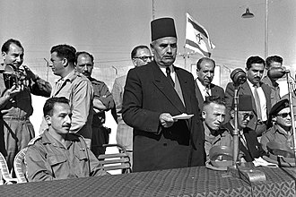 Occupation of the Gaza Strip by Egypt - The newly appointed mayor of Gaza, Rashad al-Shawwa, speaking at the inauguration ceremony of the Gaza municipal council, 26 November 1956