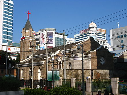 Flower Lane Church is the first Methodist church erected in downtown Fuzhou Flower lane church 2010.jpg