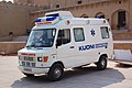Force Traveller Kuoni ambulance, 2008.JPG