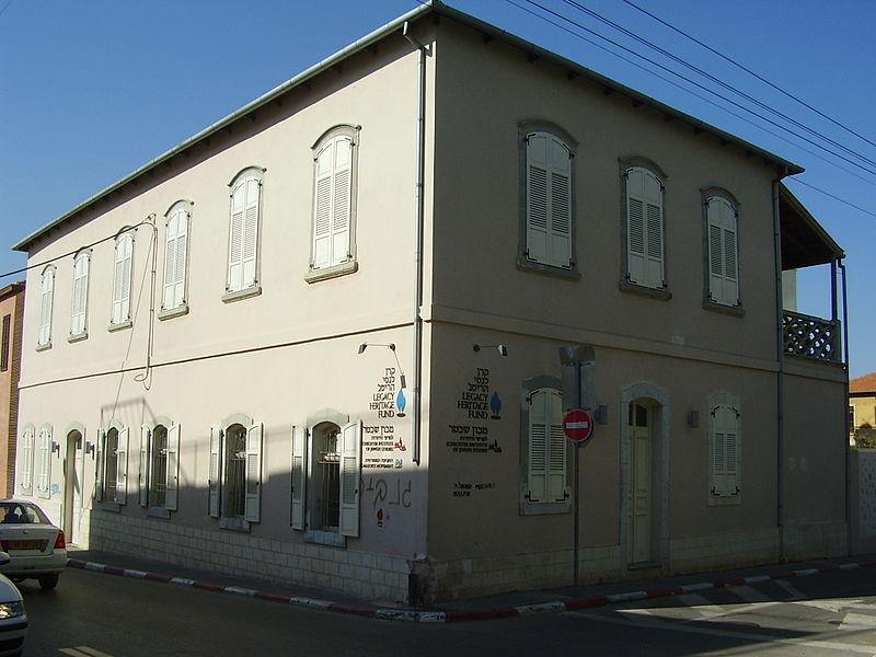 בית קפה לורנץ, משכן נווה שכטר לתרבות יהודית. צילום: שיתוף וויקיפדיה