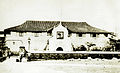 Fort Santiago 1880 gate.jpg