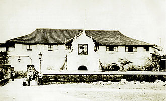 Fort Santiago - The original facade of Fort Santiago in 1880. The front edifice was destroyed by the earthquake of July 1880.