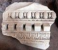 Frammenti in marmo, dal foro di traiano, 98-117 dc ca. 07.JPG