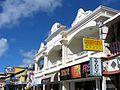 Front Street Shops (6545963731).jpg