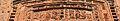 Frontal Arch Panel - Palpara Temple - Nadia 2013-10-20 3704-3707 Compress.JPG