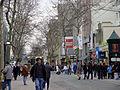 Fußgängerzone Karlsruhe I.JPG