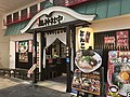 Fujin-shachu Utunomiya Bell Mall branch 2018-07-13.jpg