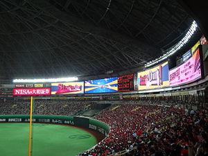 Px Fukuoka Dome Score Board