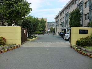 Fukuoka Yoshizuka Elementary school.JPG