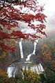 Fukuroda fall (6367539369).jpg