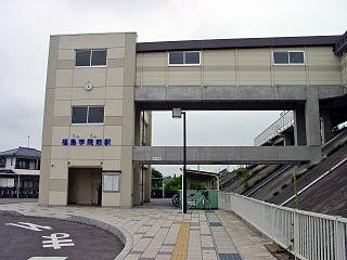 Fukushima Gakuin-mae Station Railway station in Fukushima, Fukushima Prefecture, Japan