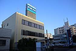 Fulta Electric Machinery Headquarter 20151028.JPG
