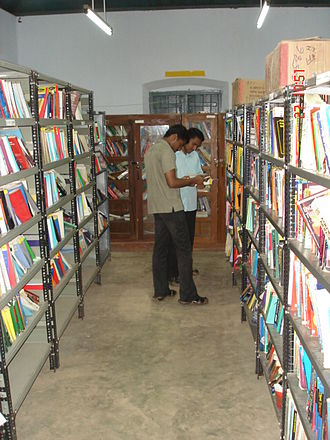 Government Engineering College, Trivandrum - Old Library
