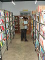 GEC Library.JPG