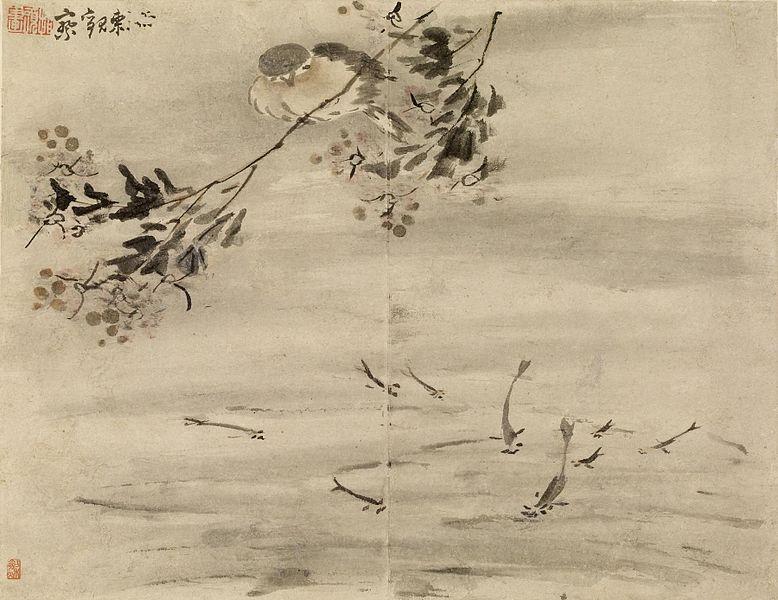 gao qipei - image 7