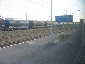 Image illustrative de l'article Gare de Kénitra-Ville