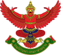 Garuda Emblem of Thailand (Royal Warrant).svg