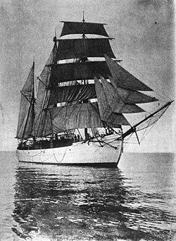 Gauss Ship.jpg