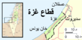 Gaza conflict map Arabic.png
