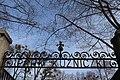 Gdansk Park Kuzniczki 3.jpg