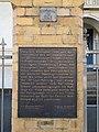 Gedenktafel an der Zigarettenfabrik Jasmatzi (863).jpg