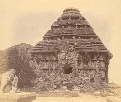 General view from the south of the mandapa of the Surya Temple or Black Pagoda, Konarka - Orissa 1890.jpg