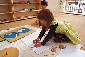 Qingdao Amerasia International School - Montessori Early Childhood Student at Qingdao Amerasia International School studies Geography
